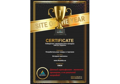Certificate of winner WEB AWARDS 2017